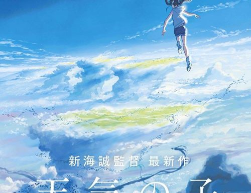 WEATHER CHILD, il prossimo film di Makoto Shinkai