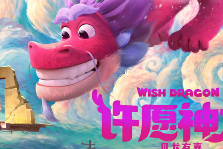 WISH DRAGON | Il film Sony Animation in arrivo su Netflix